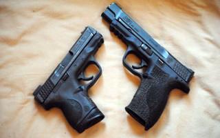 news-guncare